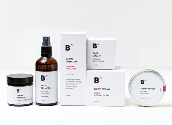 Custom Skincare Product Labels   Royal Label